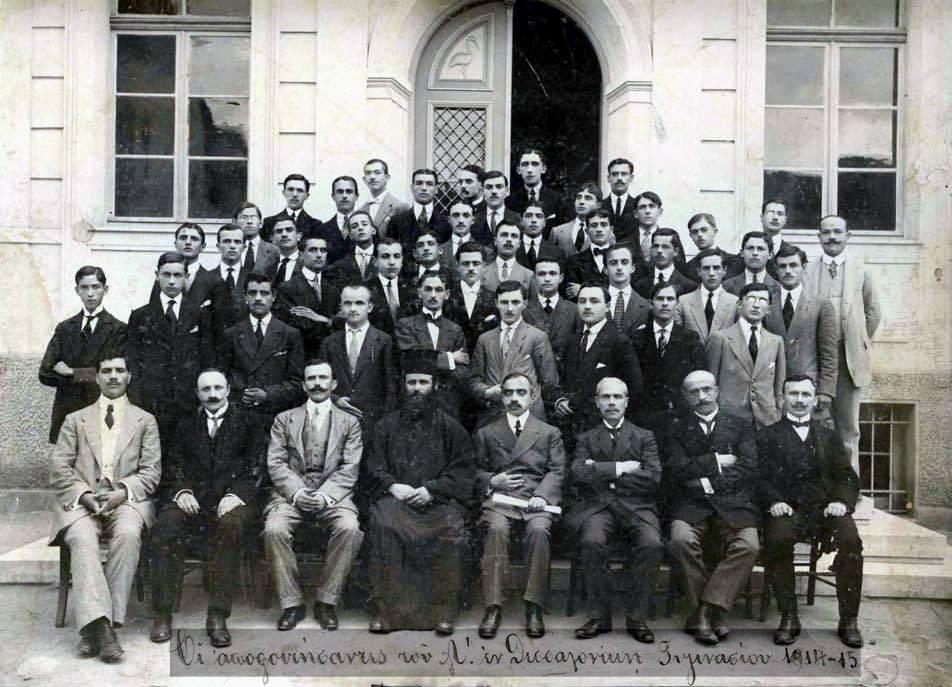 A'Gymnasio (1914-15)