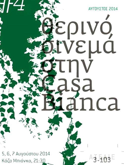 Bianca-sinema