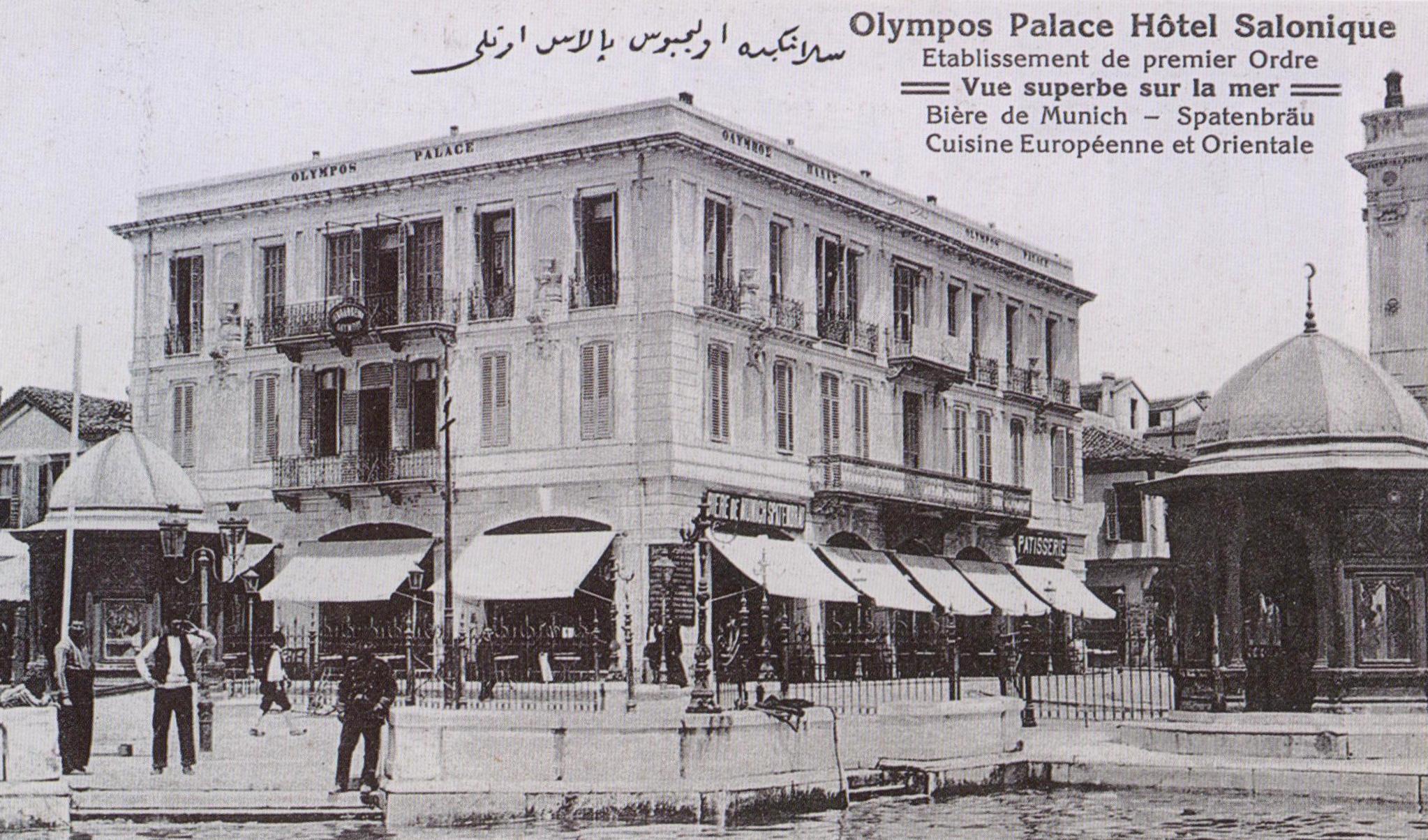 xenodox-Olympos 001