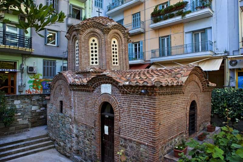 Church of Metamorfosis Sotiros