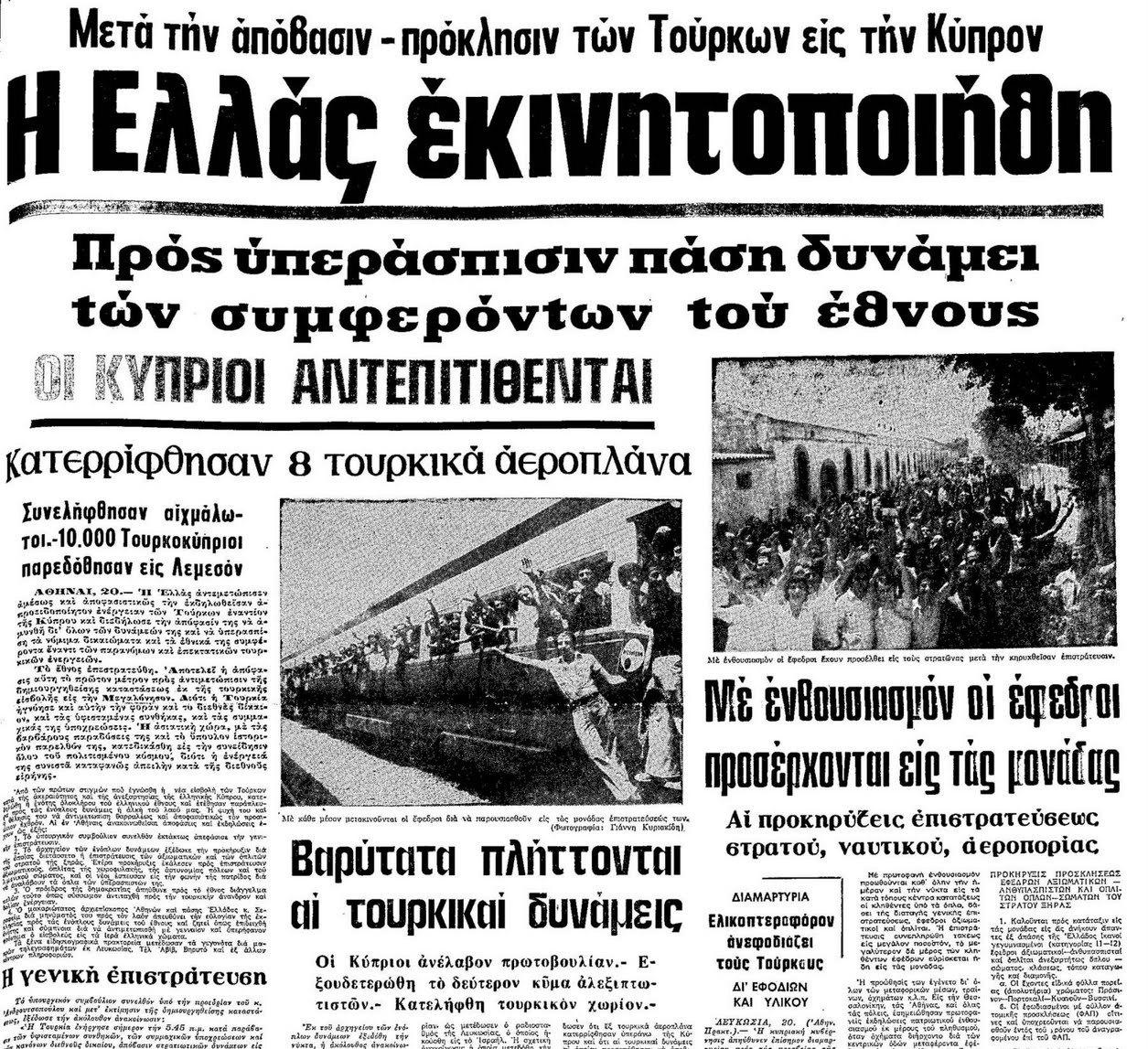 Epistrat-Makedonia