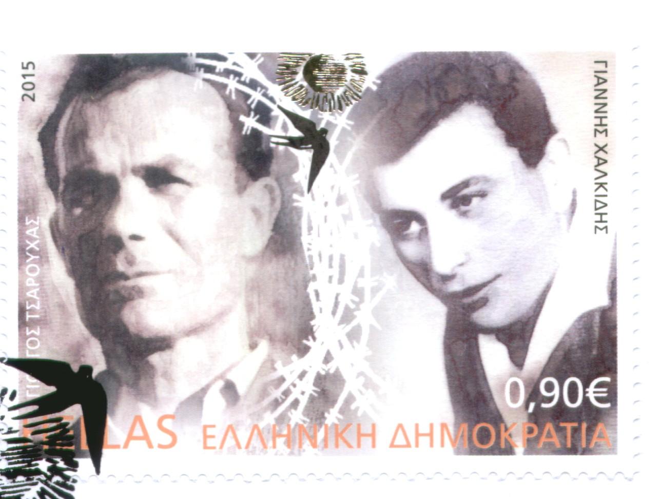 Κ.Τσαρουχά 63
