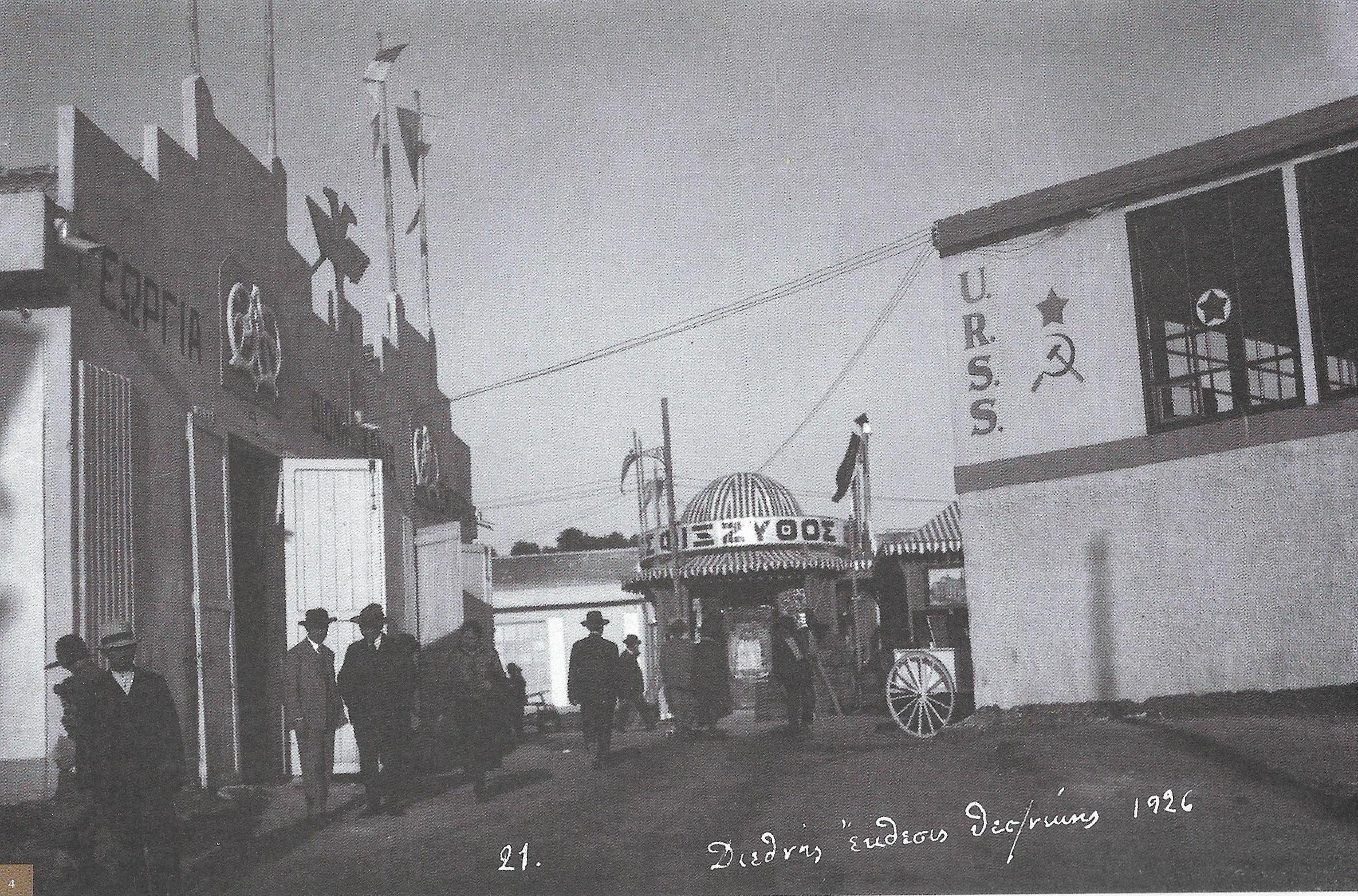 DETH-1926eikon 001
