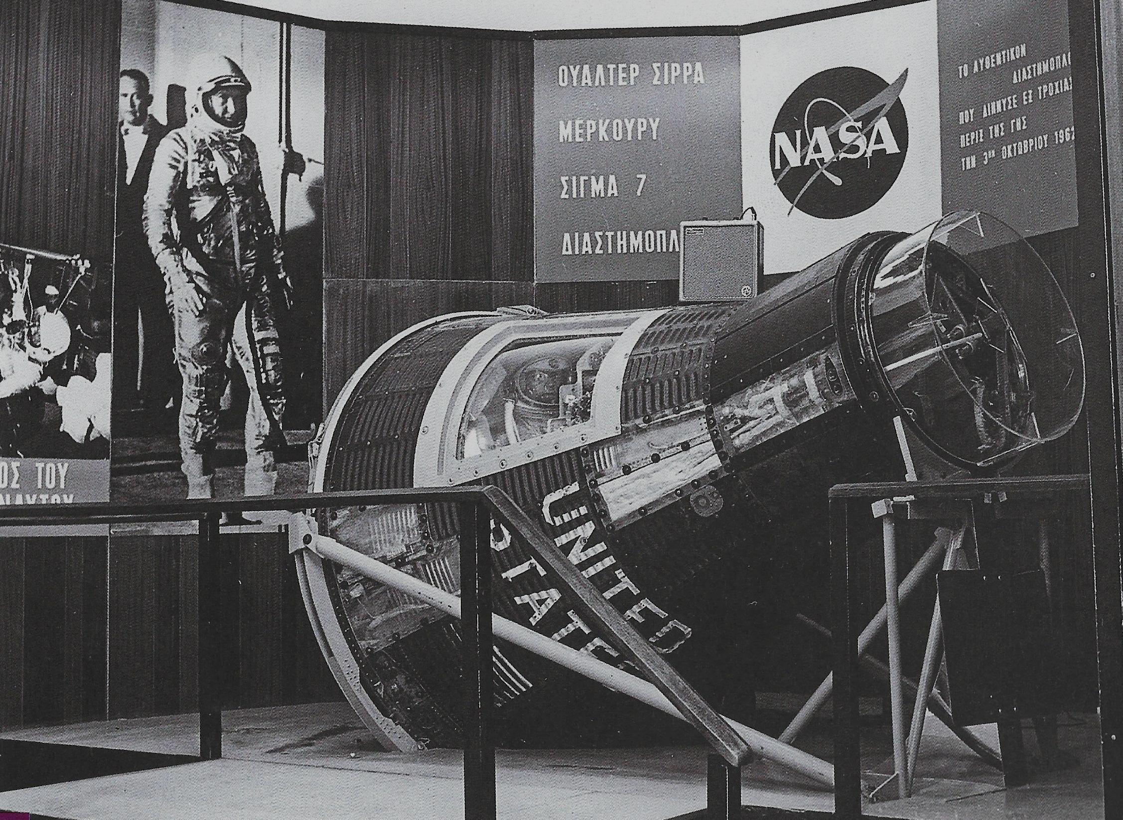 deth-ualdiasthpa-1963-001
