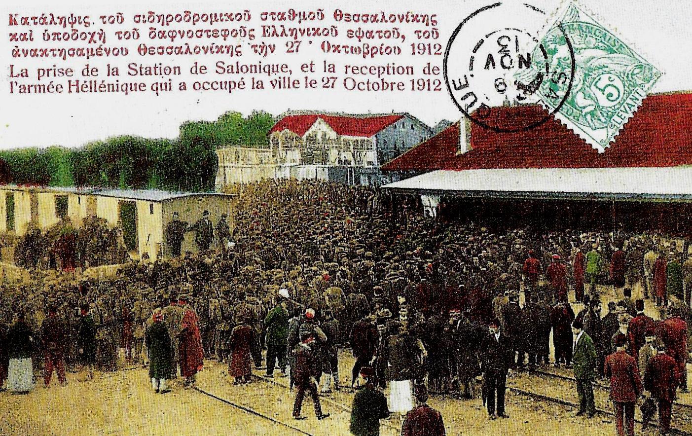apelef12-kartpostal-001