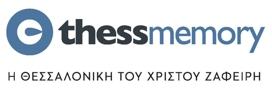 Η Θεσσαλονίκη του Χρίστου Ζαφείρη